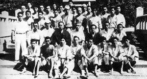 К.Мабуни с учениками